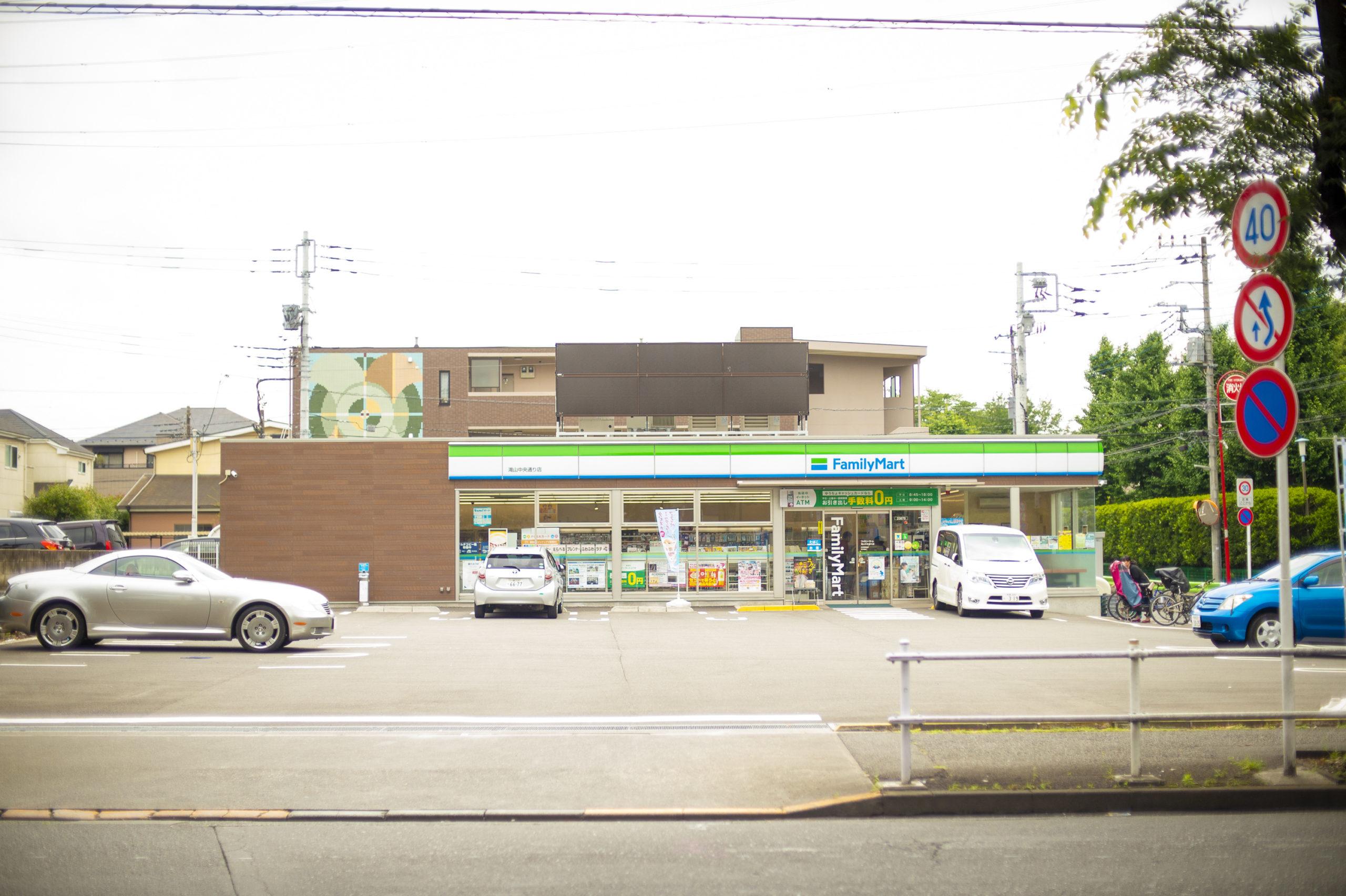 ファミリーマート 滝山中央通り店