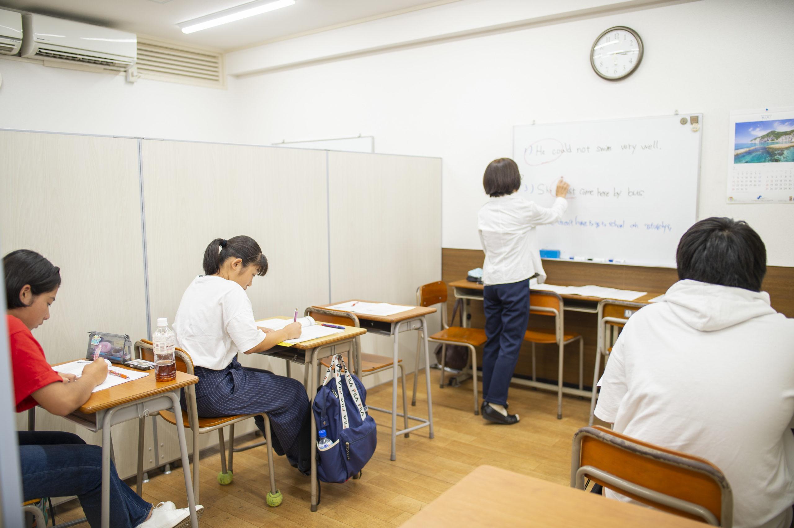 個人指導の進学学習塾 Ai 西武学院