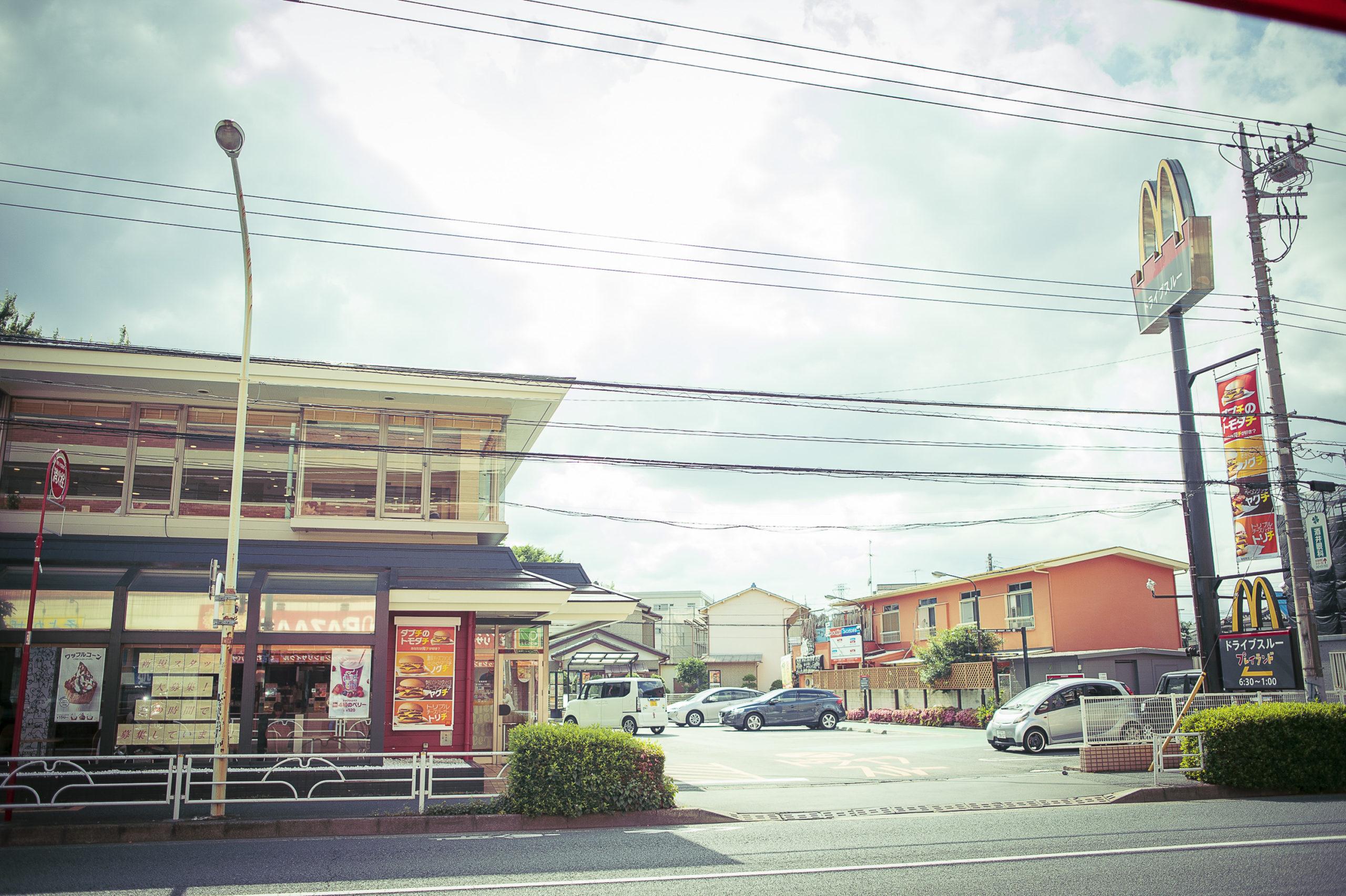 マクドナルド 東久留米店