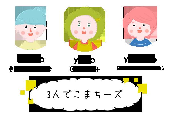 komachizu3