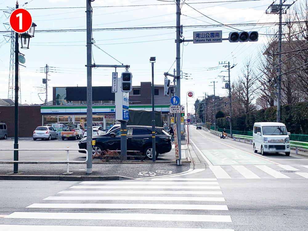 まえこま駐車場への道1