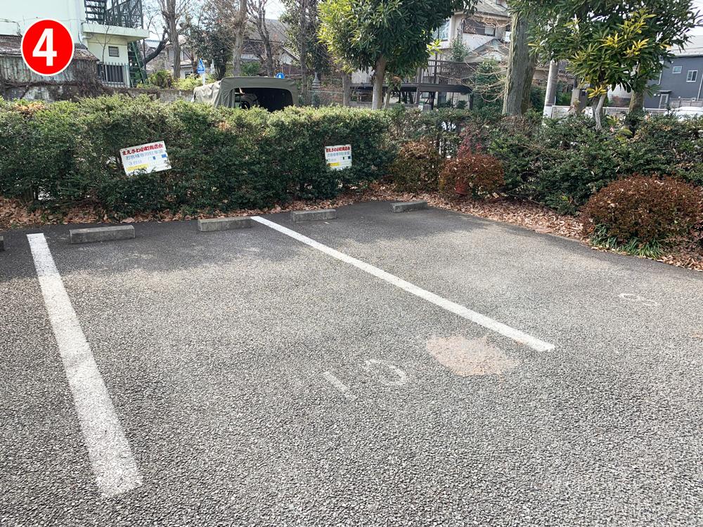 まえこま駐車場への道4